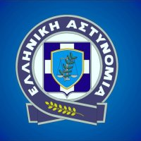 Hellenic Police School of Further Education and Training - Greece