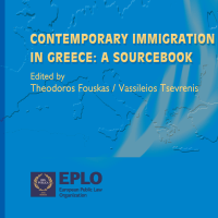 THEODOROS FOUSKAS AND VASSILEIOS TSEVRENIS (EDITORS), CONTEMPORARY IMMIGRATION IN GREECE: A SOURCEBOOK, EUROPEAN PUBLIC LAW ORGANIZATION (EPLO) PUBLICATIONS, 2014