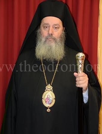Θεοφιλέστατος Επίσκοπος Κερνίτσης κ.κ. Χρύσανθος