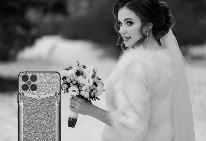 woman marries phone