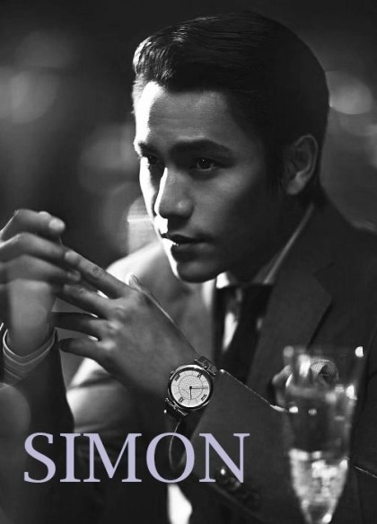 The dreams fueled my desires and I follow them willingly – Simon (Give in to the Feeling - Characters Speak Series)