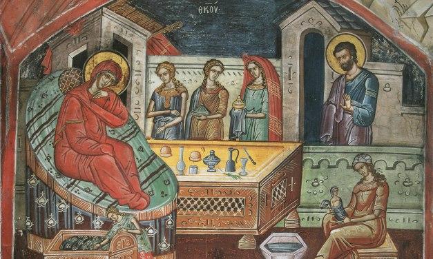 聖母誕辰紀念日:意義與聖像畫解說 The Nativity of the Theotokos (γενεσιον)