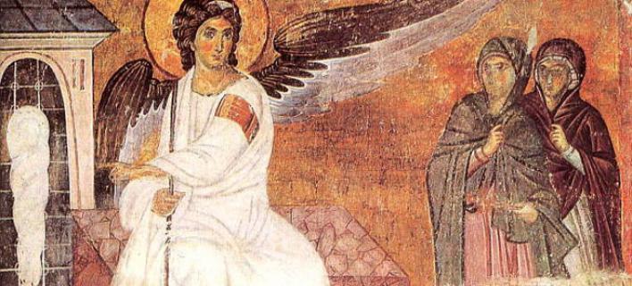 復活節:第五調 大晚禱 Easter Great Vespers