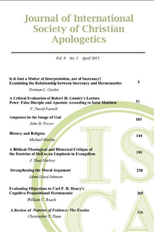 In Antithesis: A Journal of Apologetics