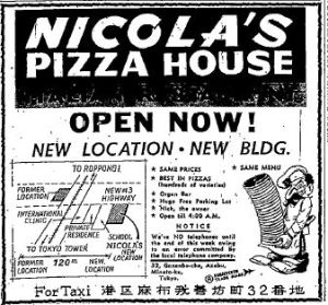 Japan Times, October 8, 1964