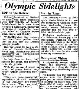 Japan Times, October 22, 1964