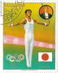 Takuji_Hayata_1977_Paraguay_stamp