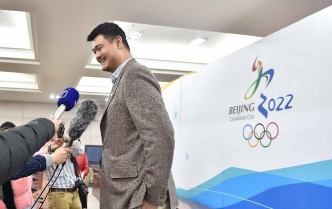 Yao Ming supports Beining 2022 Bid