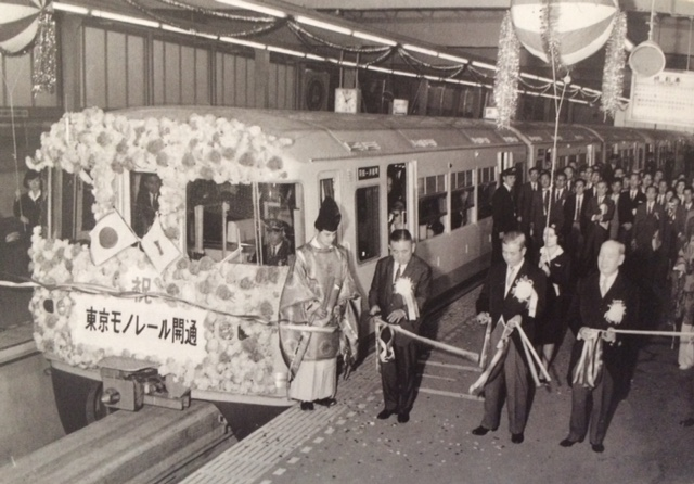 "Monorail receiving blessings from shinto priest, from the book ""Games of the XVIII Olympiad, Tokyo 1964"", Shinchousha"