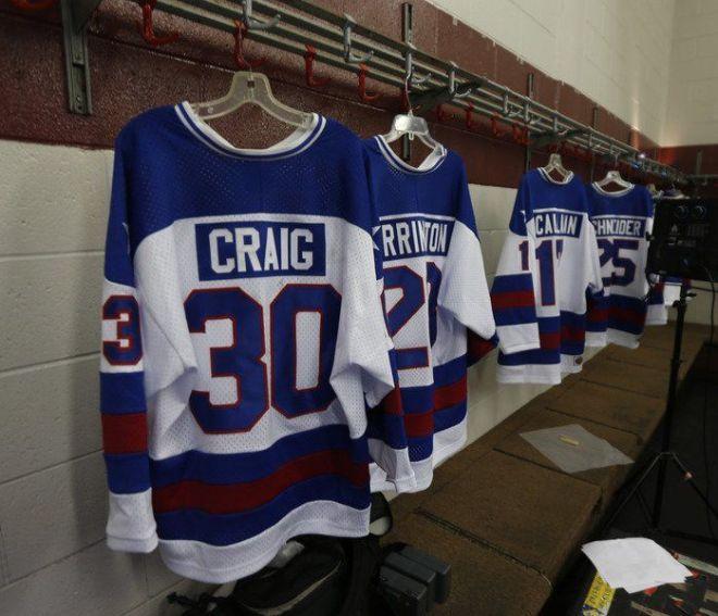 1980 US ice hockey team locker