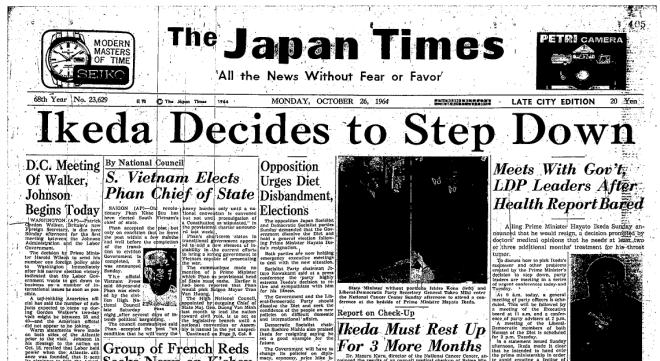 Japan Times, October 26, 1964