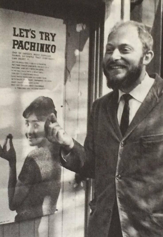 Pachinko ad_Asahi Graf Tokyo Olympics_November 1964
