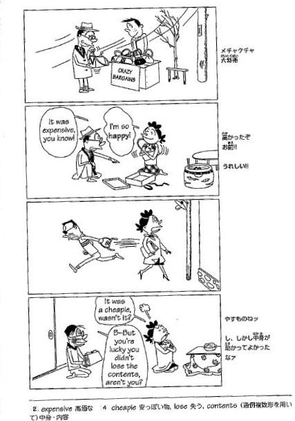 Sazae-san_It Was a Cheapie