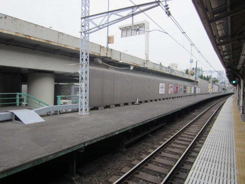 Sendagaya platform