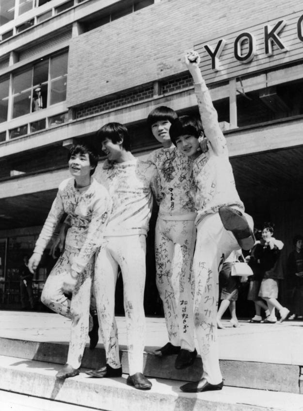 The Tokyo Beatles 1