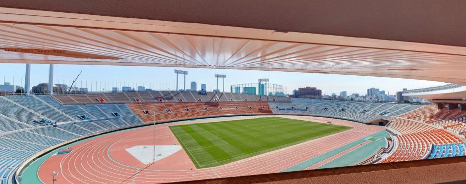 National Olympic Stadium 360