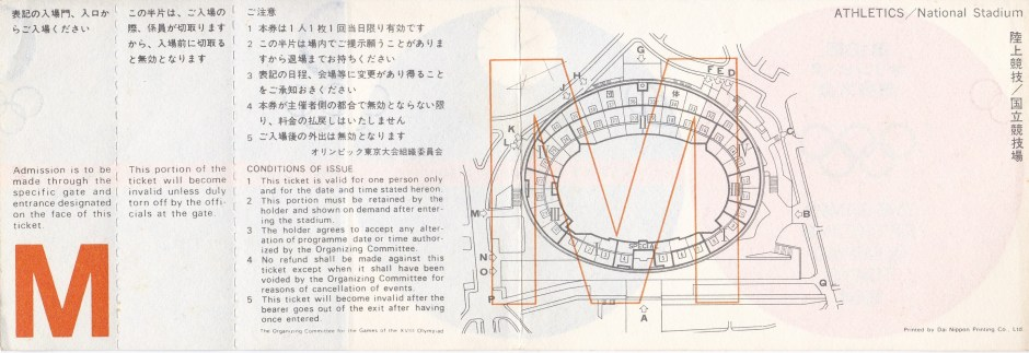 1964 Tokyo Olympic Admission Ticket Back