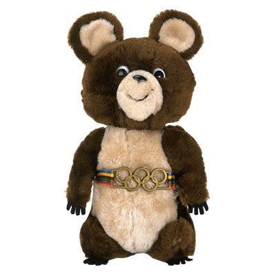 misha-the-bear