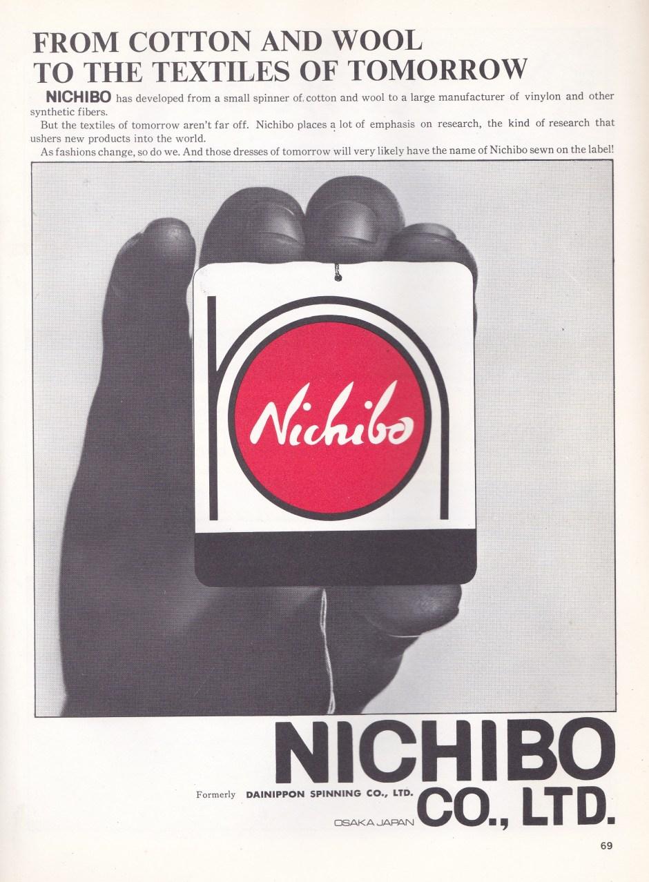 nichibo-ad_souvenir