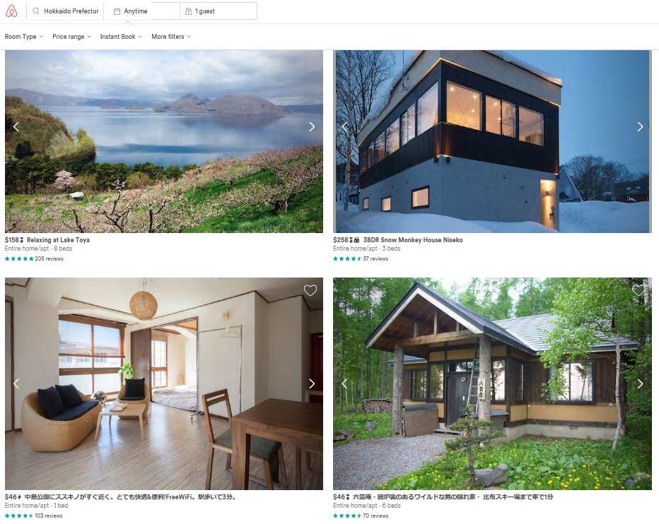 Airbnb in Hokkaido