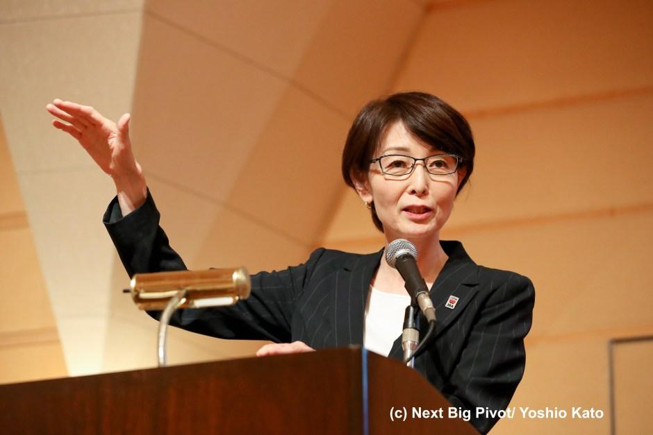 Next Big Pivot 2_Yuko Mitsuya