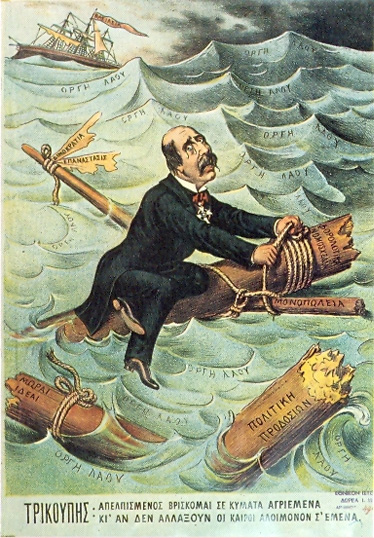 Cartoon Charilaos Trikoupis