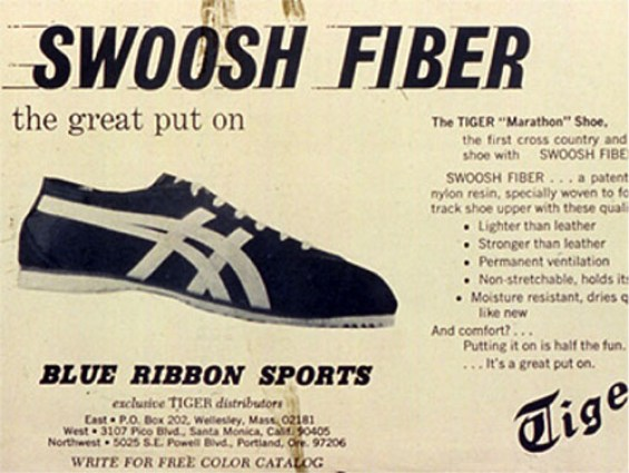 Blue Ribbon Sports ad marketing Onitsuka Tiger sneakers