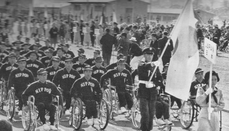 1964 Paralympics_Japan delegation opening ceremony