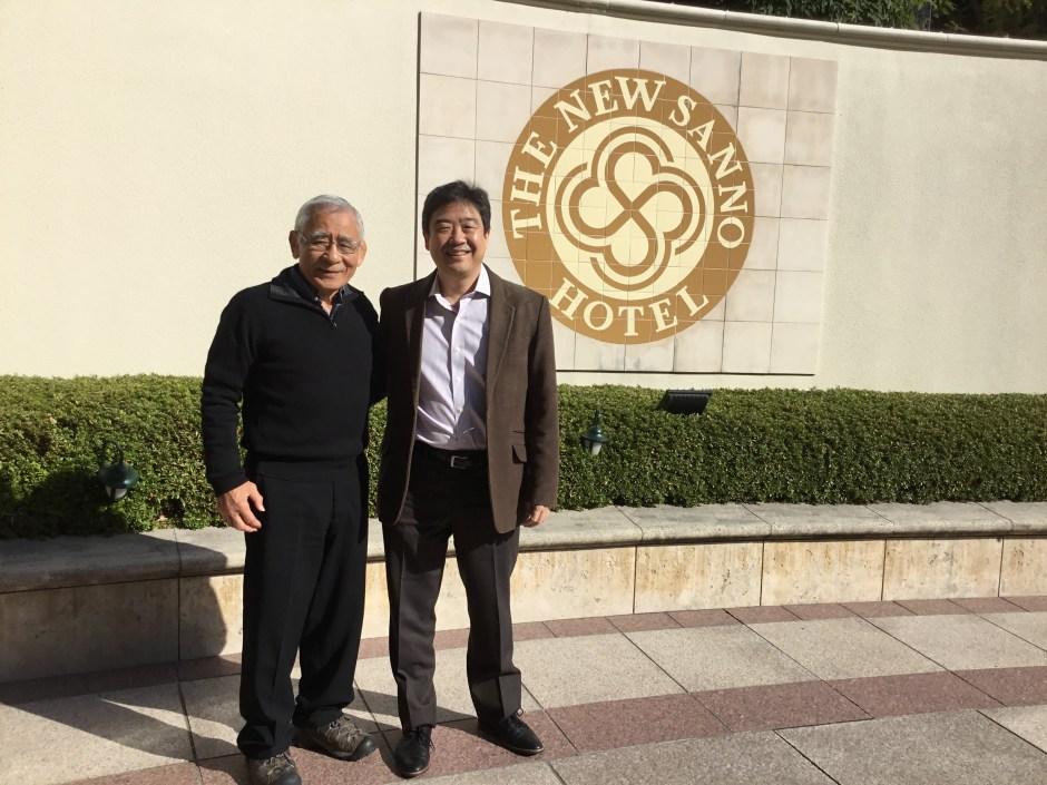 Paul Maruyama and Roy