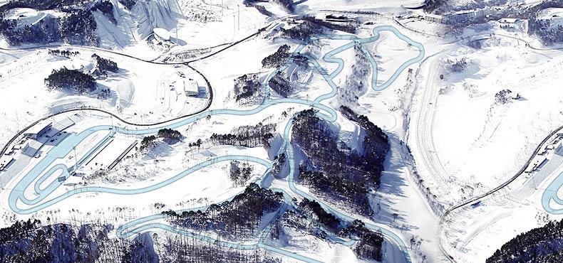 Alpensia biathlon venue