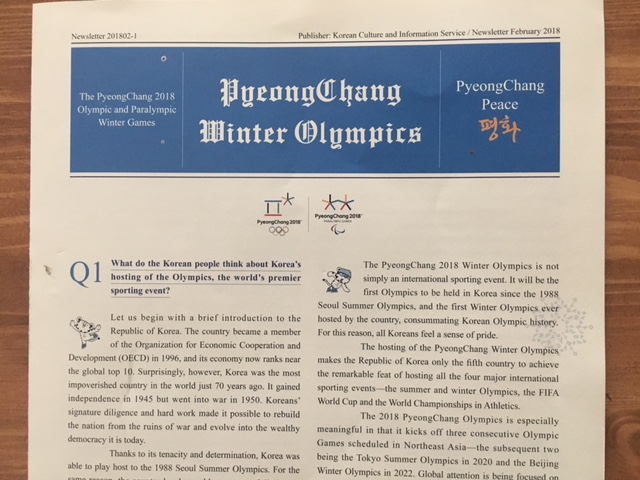 PyeongChang Winter Olympics Newsletter KTX