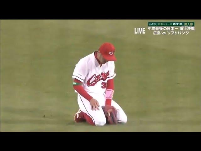 2018 Japan Series Game 1