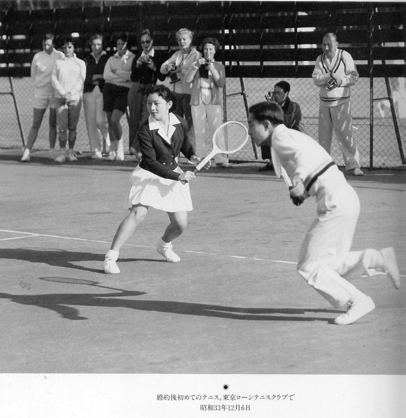 Akihito and Michiko playing tennis in their early years_Getty
