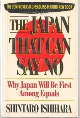 Japan That Can Say No