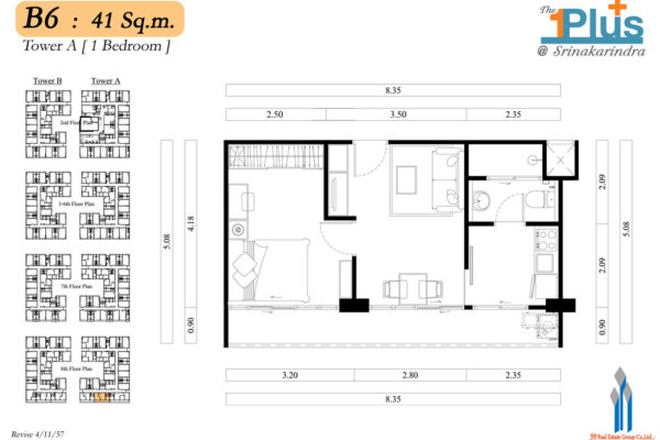 The1Plus2-B6-A-41-1Bed