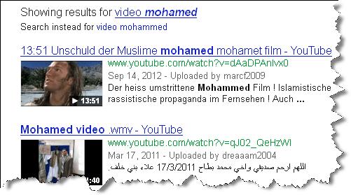 Film: Unschuld der Muslime im Netz