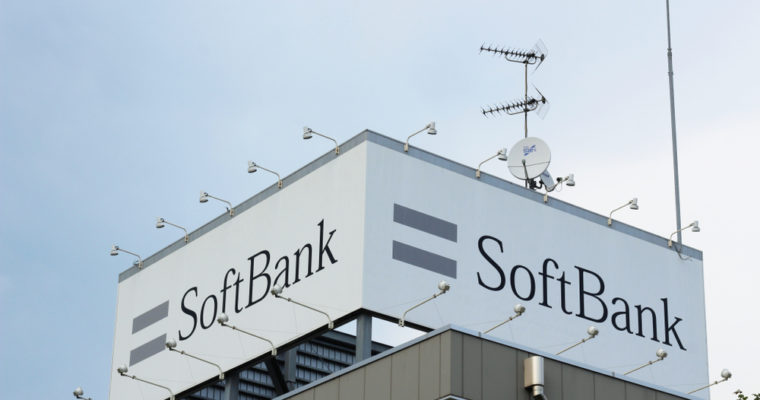 Softbank Corp Partners Firms on Blockchain P2P mobile payment PoC