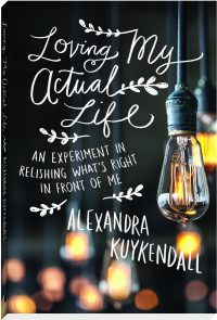 Kuykendall_LovingMyActualLife_3D cover