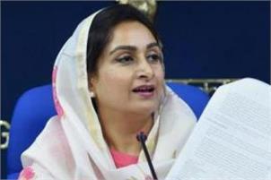 Union Minister Harsimrat Kaur Badal -pti