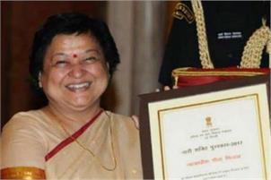 Gita Mittal, first woman Chief Justice of J&K-pti