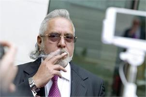 Mallya in London-pti