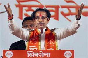 The Shiv Sena - PTI