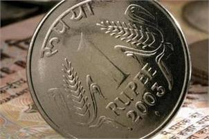 Rupee rises - PTI