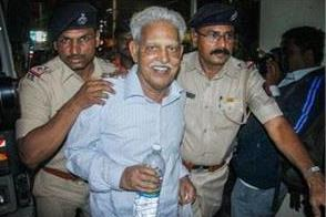 Telugu poet Varavara Rao- PTI