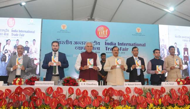 India International Trade Fair 2018