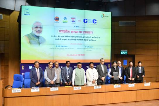 MoU signed between OMCs and CSC SPV for collaboration in LPG Services-PIB-1