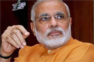 Past governments ruled like sultanates neglected country's rich heritage: Modi- AP