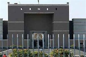 HC terminates BJP MLA's election over defective nomination