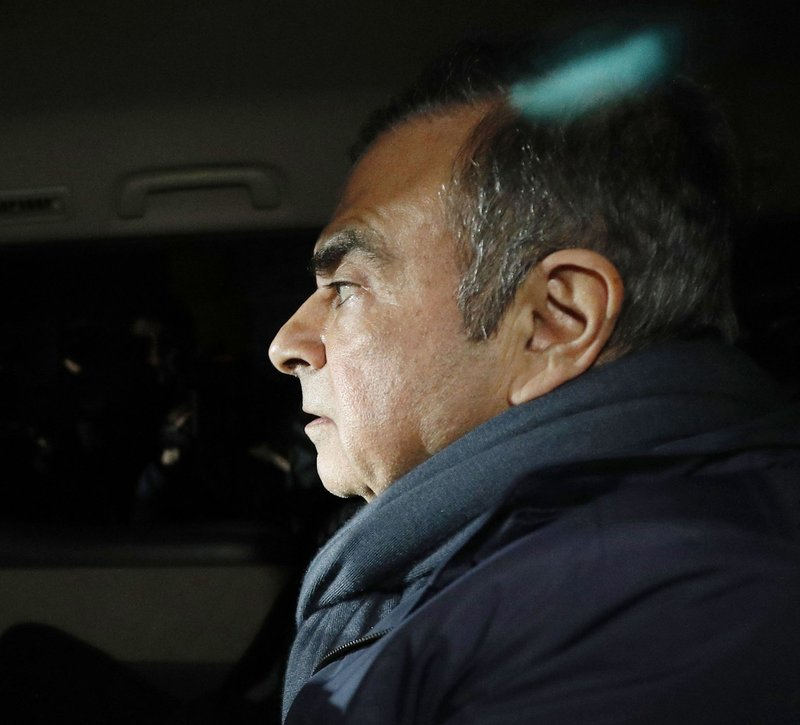 Court extends new detention for Nissan ex-chair Ghosn
