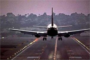 Plane landing-PTI